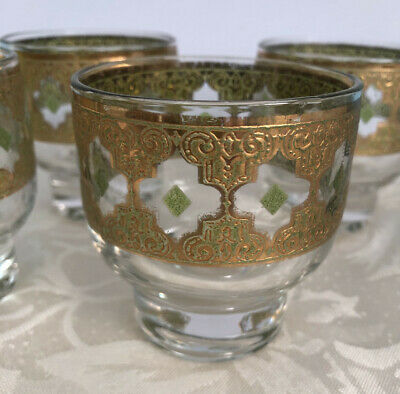 Vintage Lot 4 Culver Signed Cocktail Glass VALENCIA Gold Green MCM