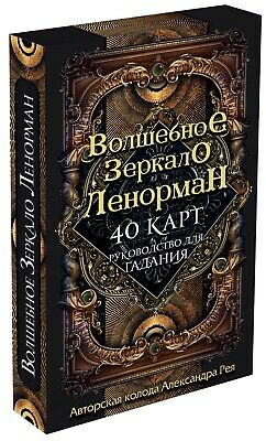 New Russian Deck Magic Mirror Oracle Lenormand 40 Colorful Cards