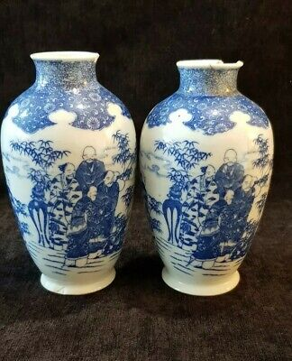 Pair of Antique Chinese Vases. Blue & White