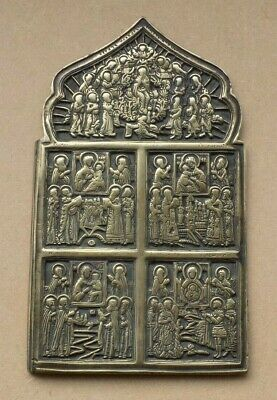 Antique Russian Brass Icon Panel