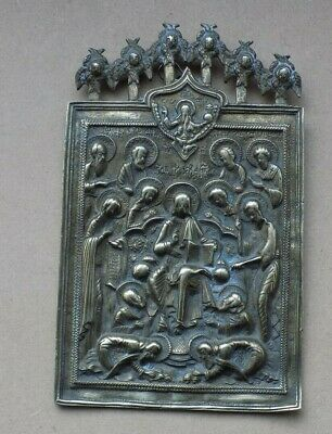 Antique Russian Brass Icon
