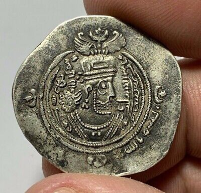 ANCIENT GREEK SILVER COIN SASSANIAN DRACHM UNCERTAIN KING 4.2gr 32.1mm