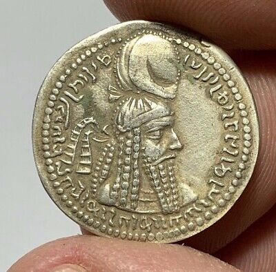 ANCIENT GREEK SILVER COIN SASSANIAN DRACHM UNCERTAIN KING 3.2gr 25.1mm
