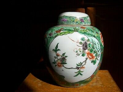 Chinese 19th Century Export Porcelain Famille Rose Jar With Mark