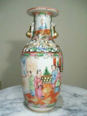 Chinese 19th Century Export Porcelain Famille Rose Vase
