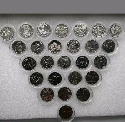 2019 Best Of British 10p Full Set A -Z, Uncirculated from Sealed Bag with capsul