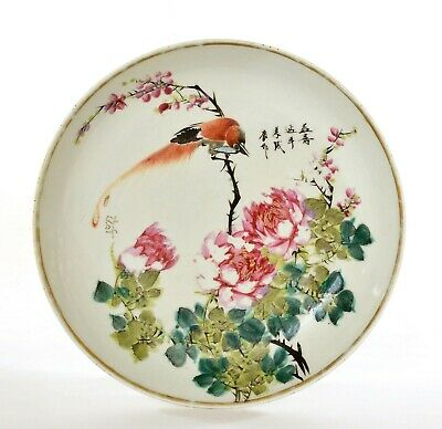 1930's Chinese Famille Rose Porcelain Plate Calligraphy Flower & Bird