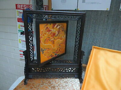 vintage CHINESE CARVED WOOD TABLE SCREEN Dragon Embroidery yun brocade of china