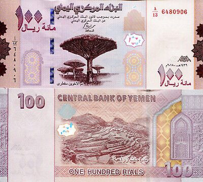 YEMEN A.R 10 Rials Banknote World Paper Money Currency Pick p24a 1992 Bill Note