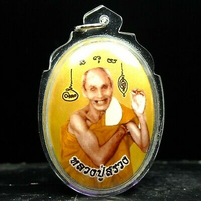 Old Locket LP SUANG wat praipattana . THAI BUDDHA AMULET