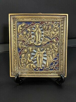 19th c. Russian Icon Bronze Enamel, The Resurrection / The Descent into Hell EXC