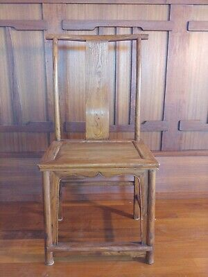 Antique Chinese High Back Elm wood Side Chairs, Antique Asian 1850s
