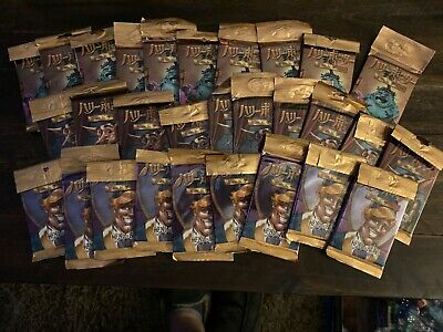 Harry Potter Trading Card Game - 29 Packs CHAMBER of SECRETS Japanese Boosters
