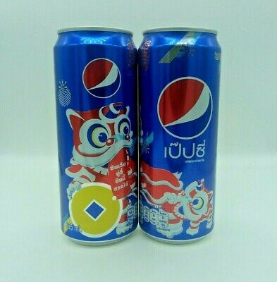Thailand Pepsi 2019 #FORTHELOVEOFIT set 12 cans