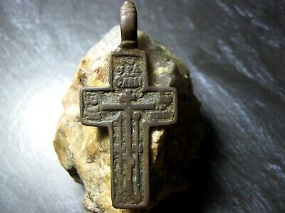 Ancient copper cross of the 19th century