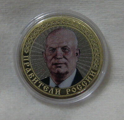 Coin 10 rubles Dmitry Medvedev Politician of the Russia coin in card.