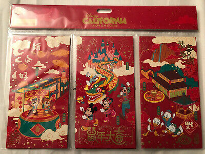 DISNEY PARKS 2020 LUNAR NEW YEAR RED ENVELOPES 6-Pack cash packets DCA Chinese