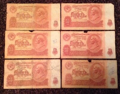 Lot Of 6 X USSR / Russia Banknotes. 10 Ruble. Dated 1961.