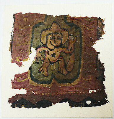 Ancient Coptic Textile Fragment - Animal Pattern, Egypt, Christian Arts