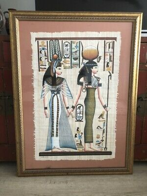 Egyptian Papyrus Wall Painting