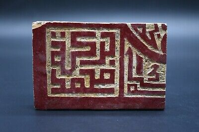 Chinese Qing Dynasty terracotta and glazed red tile C. 19th century AD