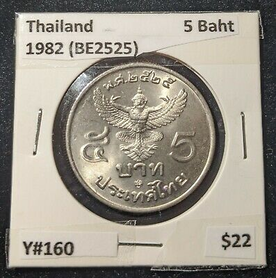 Thailand 1982 (BE2525) 5 Baht Y#160