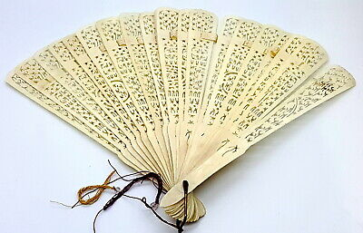 19th century Chinese Pierced  Bovine bone Fan