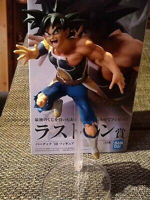 Banpresto Dragonball Dragon Ball Super Ichiban Kuji Saiyans Battle Bardock Figur