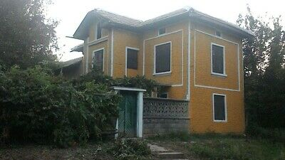 Beautiful Farmhouse in Bulgaria  ...(price includes all legalities)