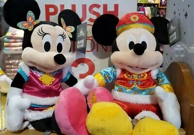 Disney Parks Lunar New Year Mickey & Minnie Mouse Plush 2020 Year of the Mouse