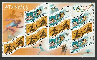 France 2004 Summer Olympic Games - Athens MNH sheet