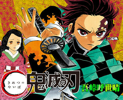 "[ JUMP COMICS ] KIMETSU NO YAIBA ""DEMON SLAYER"" vol.1 - vol.20  Japanese MANGA"