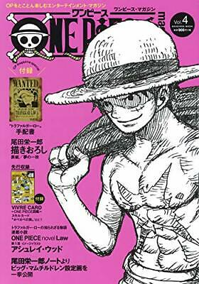 ONE PIECE ONEPIECE magazine Vol.4  import NEW Jump Comic Oda Eiichiro