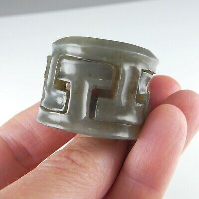 Antique Jade Archers Ring Devils Work Carved Thumb Ring Nephrite 18th Century Ch