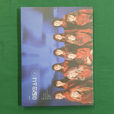 [Pre-Owned / No Photocard] Loona 2nd Mini Album Hash # A ver Monthly Girl