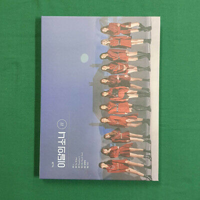 [Pre-Owned/ No Photocard] Loona 2nd Mini Album Hash # A Limited ver Monthly Girl