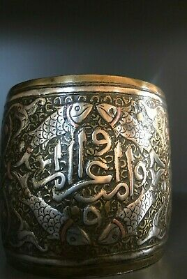 Antique Islamic Middle East Brass Bangle - Silver And Copper Inlay