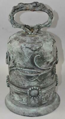 """Antique 14"""" Cast Bronze Chinese Buddhist Temple Bell"""