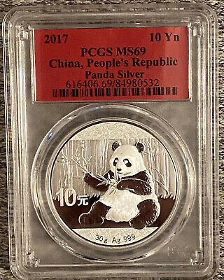 2017 China Silver Panda PCGS MS69 MS-69 10 Yuan 10Y Red Label