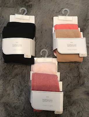 3x Mothercare 2 Pack Girls Tights Pink Glitter Coral Nude Sparkly Black BNWT