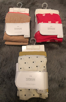 3x Mothercare 2 Pack Girls Tights Pink Glitter Red Heart Sparkly White Spot BNWT