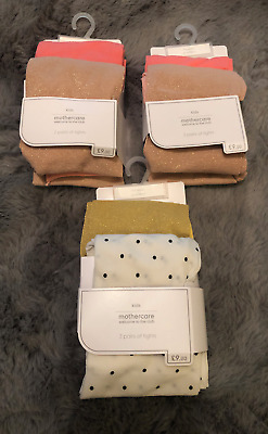 3x Mothercare 2 Pack Girls Tights Coral Pink Gold Glitter White Spotty BNWT