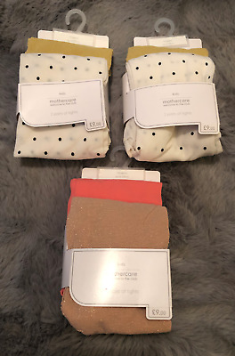 3x Mothercare 2 Pack Girls Tights Coral Pink Gold Glitter Nude White Spot BNWT