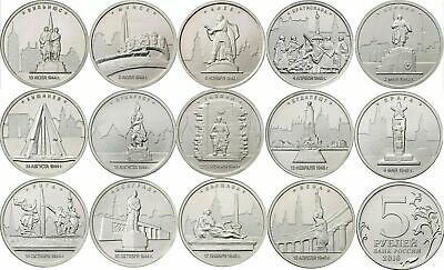 russia 5 rubles 2016 Capitals of the Liberated States Warsaw