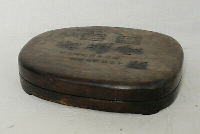 Large  Chinese  Ink  Stone  With  Wood  Box      M3490