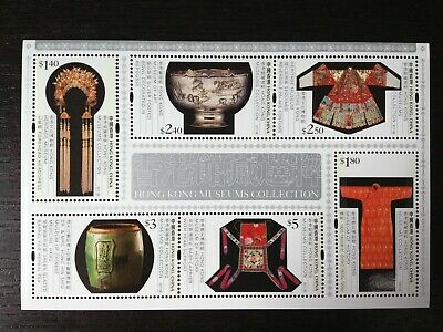 2011 China Hong Kong Museums Collection HK Cultural and Historic S/S MNH