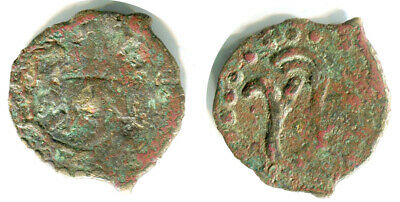 Sogd  AE coin, Ustrushana  Satachary II№18