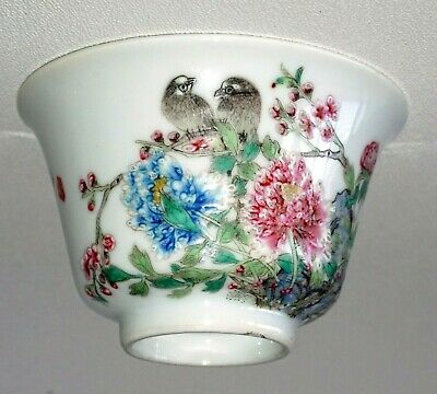 19C Chinese Porcelain Cup w Famille Rose Flowers & Birds Motif & Guangxu (BrJ)