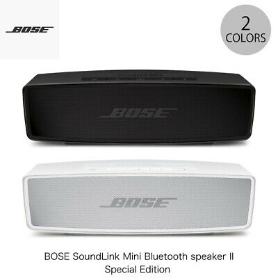 Bose SoundLink Mini II (Special Edition) Portable Bluetooth Speaker NEW !!!