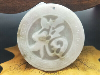 China Delicate Hand Carved Myanmar Emerald Wear jewelry Pendant blessing